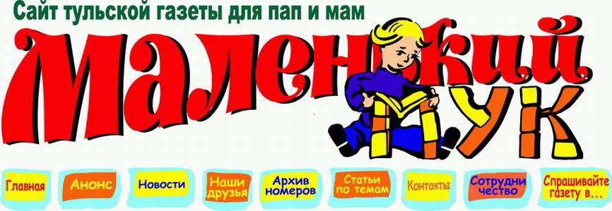 Областная детская больница.  Ул.Бондаренко, 39.  Областной роддом.  Справочная 48-00-11.
